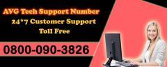 Fix Technical errors in AVG antivirus Call 0800-090-3826